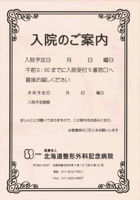 2020-08-18_172223